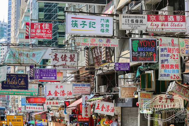 indelible-adventures-30-for-30-hong-kong-7